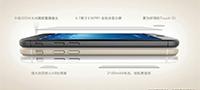 白拿iPhone 6 苹果新品发布会有奖活动