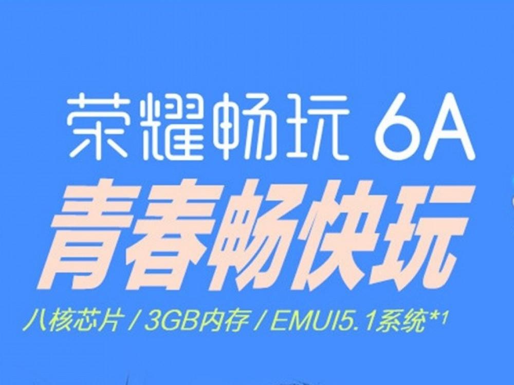 3GB>4GB 流畅才是王道