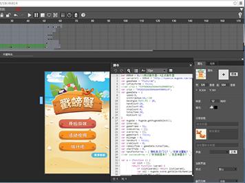 HTML5技术教程:Studio概述