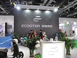 E客电动参加北京3E展