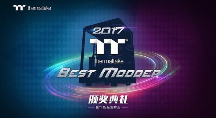 十品牌联合 打造中国2017年度MOD盛宴