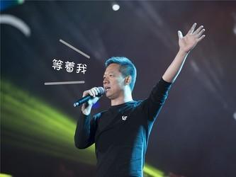 科技早报:贾跃亭称暂不回国 理由是...