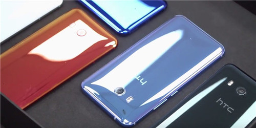 科技早报:HTC U11发布 主打按压握感